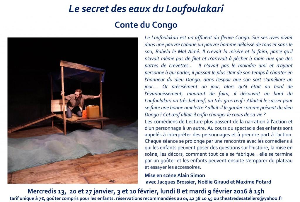 Le secret des eaux du Loufoulakari